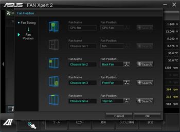 FAN Xpert 2-2.png