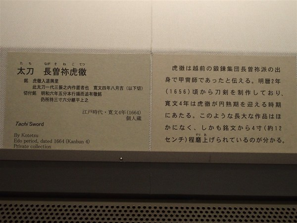 PA300847.jpg